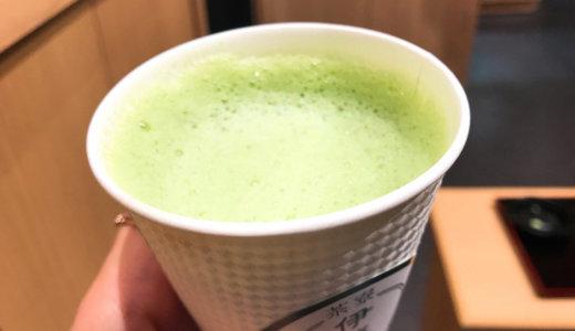 和スイーツ好きな私が毎回立ち寄る!「茶寮 伊藤園」のメニューを紹介します!