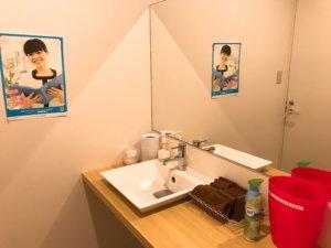 キレイモのトイレ