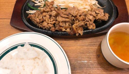 肉好き・ホルモン好きには「鉄板焼天神ホルモン」がおすすめ!筑紫野店限定メニューも紹介!