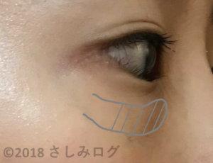 """new products 0272d 064dd 目元のクマは""""なじませる""""が自然!《ディオールフィックスイット ..."""