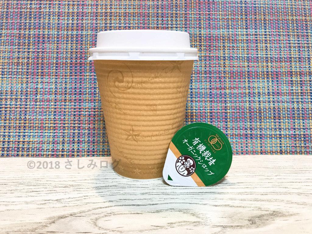 マキイのオーガニックコーヒー