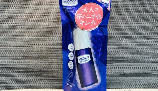 デオコの制汗剤