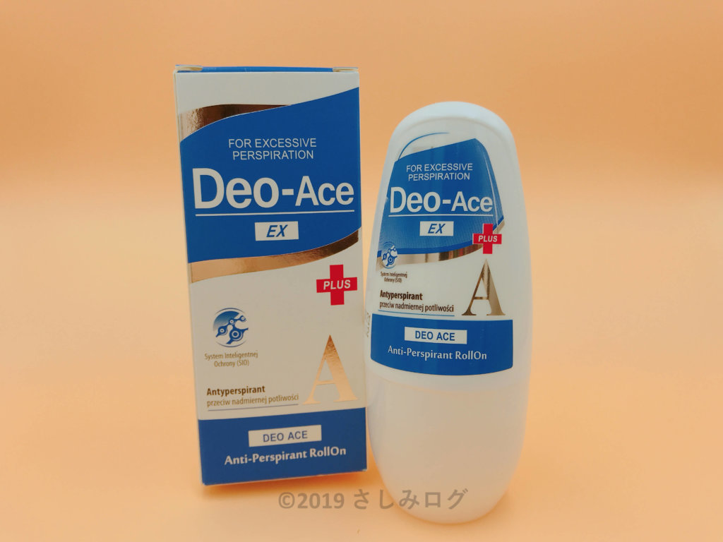 Deo-A