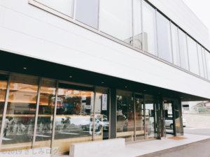 芋屋金次郎福岡店