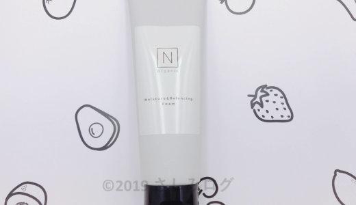こっくり泡が心地いい!N organic(エヌオーガニック)の洗顔フォームを口コミ