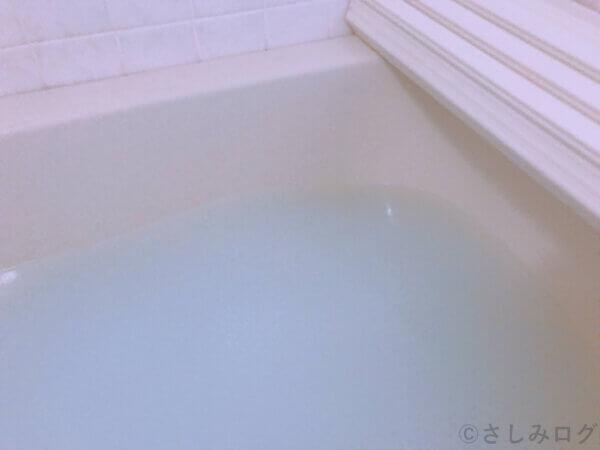 メディテーションバスを入れたお風呂